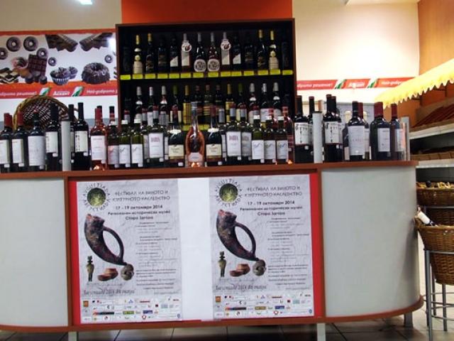 avgustiada-2014-press-galleria-stara-zagora_7